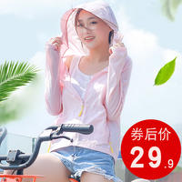 Sun protection clothing female 2019 summer new long paragraph loose men and women Korean version of the sun protection clothing outdoor cycling thin coat