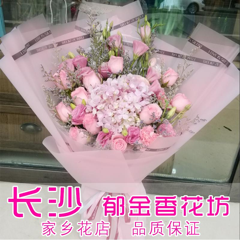 长沙鲜花店同城速递玫瑰康乃馨百合花束礼盒芙蓉天心岳麓雨花送花