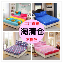 Anti-skid Bedspread Cover Single piece Fixed Bedspread Bedspread Strap Mattress Cover Edge Summer Corner-wrapped Rubber