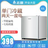 志高BC Chigo 小型电冰箱单门家用宿舍租房二人世界节能