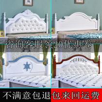 韩式白色烤漆儿童床头简约现代1.8米地中海靠背板田园床头板软包