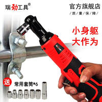 Ruijin tool 90 degree angle to electric wrench charging ratchet 12V25V rechargeable wrench lithium battery stage truss