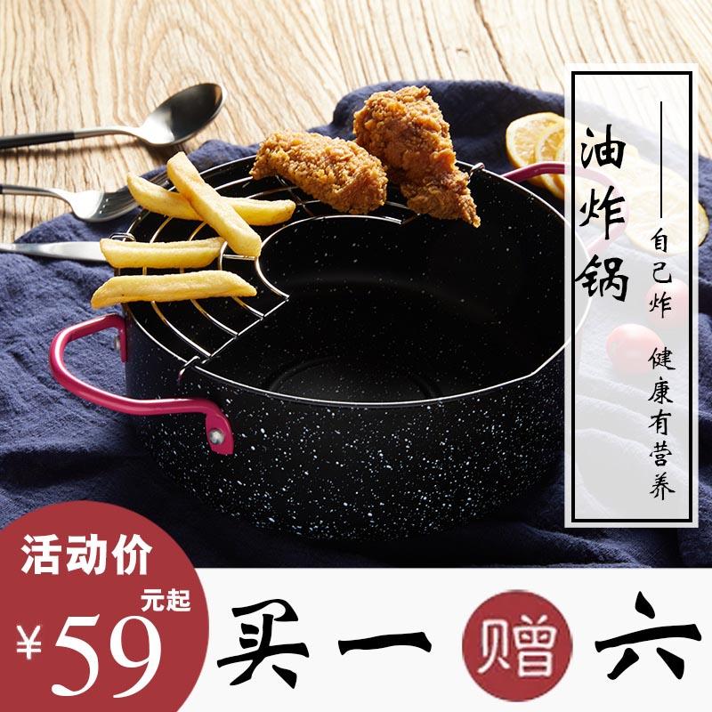 炸锅 日本