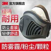 头盔式面屏打磨厨房炒菜防飞溅隔热实验室包邮透明防护面罩面俱