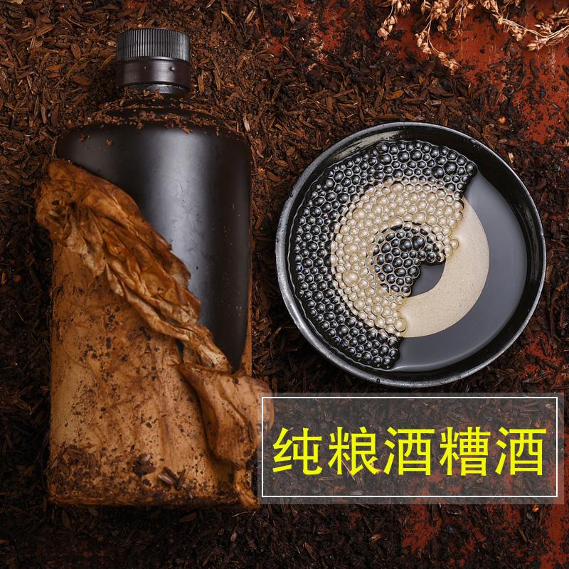 贵州特价酒糟埋藏酱香型白酒53度茅台镇纯粮原浆陈酿老酒整箱6瓶