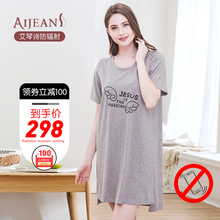 Radiation-proof clothing for pregnant women authentic summer short sleeve pregnant period work silver fiber loose pajamas new fashion T-shirt