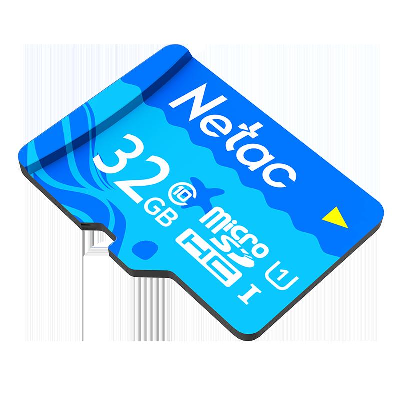 朗科手机内存32g存储相机行车记录仪4K高清监控microsd卡专用tf卡