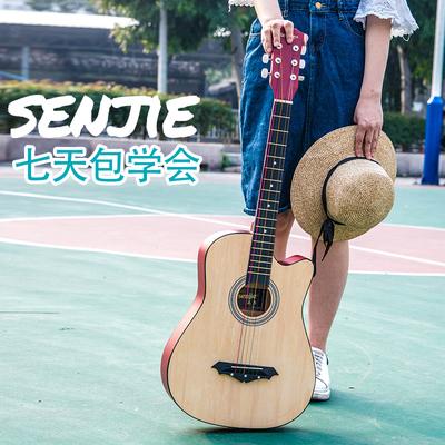 磨砂38寸民谣吉他初学者男女学生练习木吉它通用入门新手jita乐器