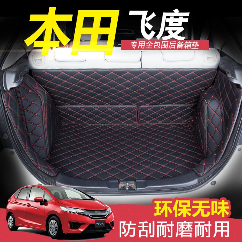 专用于本田新飞度后备箱垫全包围09-17款新飞度尾箱垫子装饰改装