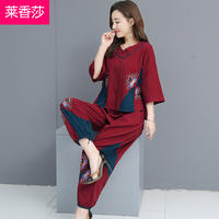 Chinese Tang suit set female retro national style embroidery jacquard cotton shirt wide leg pants linen two-piece