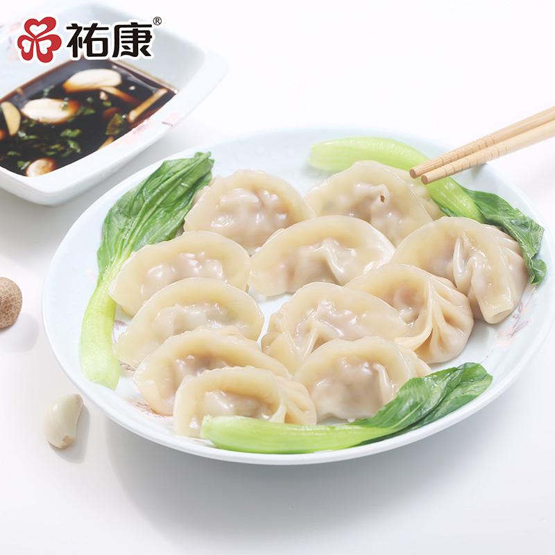 祐康食品顶鲜720克*4袋猪肉馅水饺速冻面食饺子早餐纯手工水饺