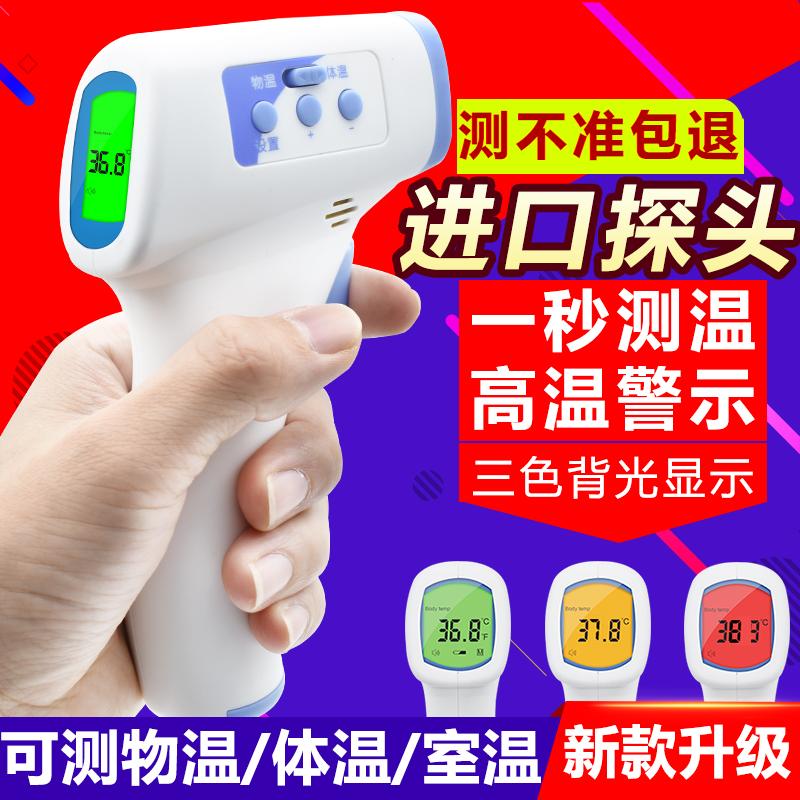 家用儿童精准电子温度计体温计