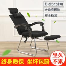 弓形电脑椅可躺办公椅子电竞椅老板椅家用舒适久坐宿舍靠背游戏椅