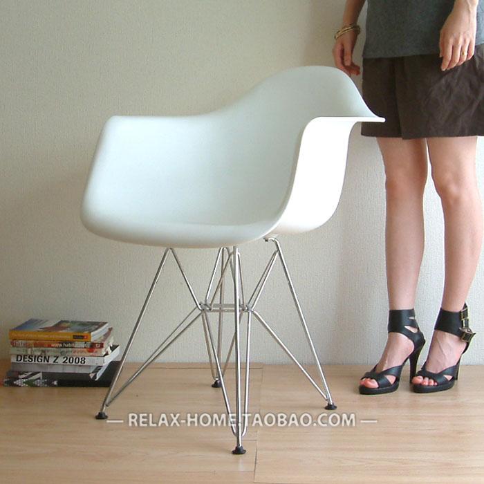 伊姆斯餐椅eames chair