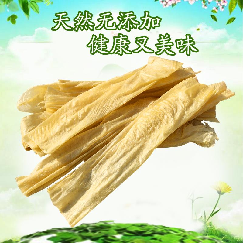 油豆皮豆腐干素食素肉豆腐皮豆制品蛋白素牛排腐竹火锅凉拌菜干货