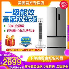 开门电冰箱MeiLing美菱BCD-360WPUCX