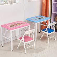 课桌椅新款写字台式简单家用套装组合学习桌儿童书桌公主小学生简