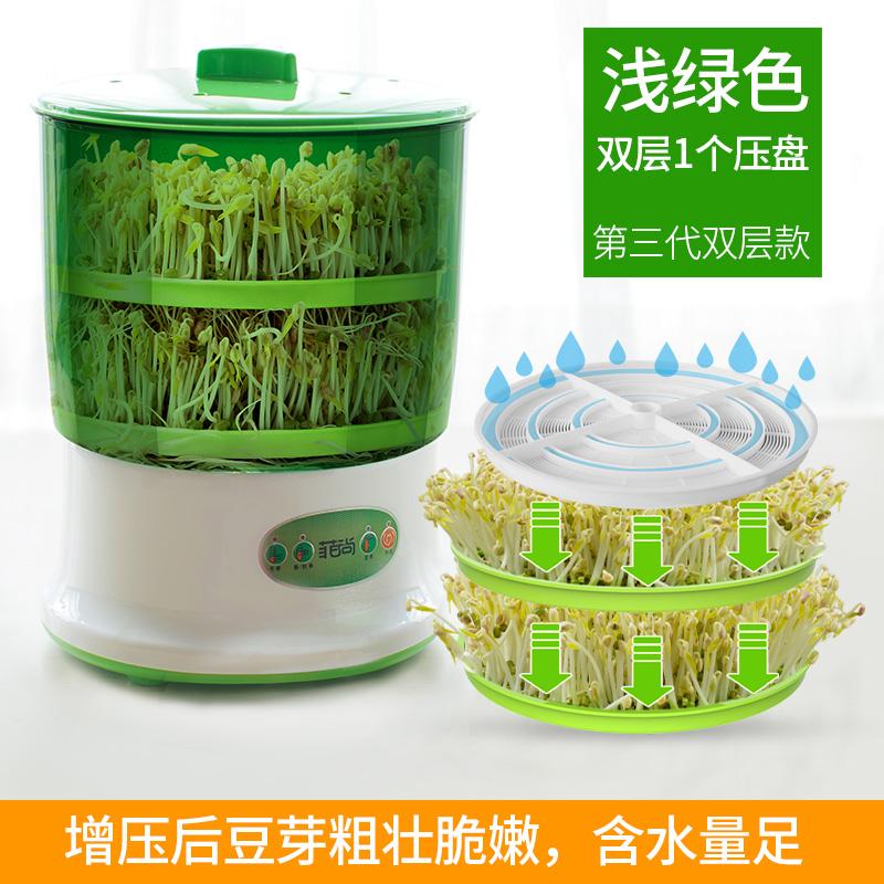 环保耐用豆芽机家用全自动特价大容量发豆牙菜桶生绿豆芽罐育苗盆