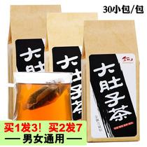 芡实茯苓袋泡即饮茶蒲公英治世本草薏米红豆茶去除湿1送2买