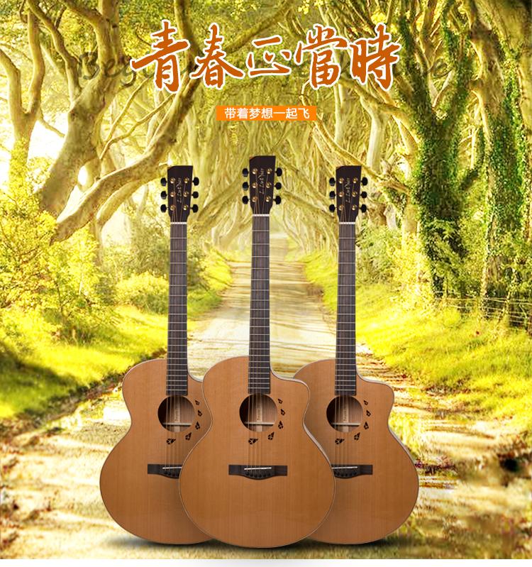 馬來西亞吉他