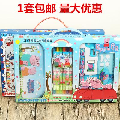 学习用品批发儿童生日礼物开学奖品创意文具套装礼盒小学生大礼包
