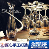 Swarovski Crystal Wine Glass Gift Box Creative Large High-footed Glass Champagne Wine Glass Set Home