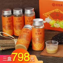 吉宝原 清顺宝姜蒜柠檬汁生姜汁大蒜汁通清苹果醋