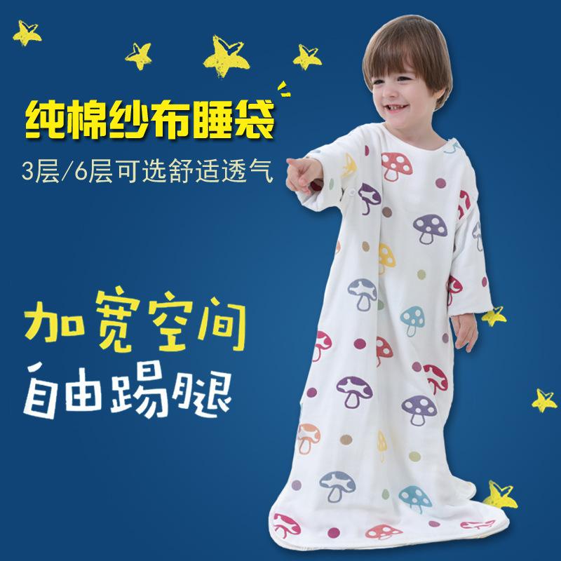婴儿纯棉纱布连体睡衣睡袋宝宝四季分腿薄款儿童睡袋春夏季防踢被