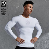 Muscle dog autumn new sweat-absorbent quick-drying sports fitness tight Pro training suit tights long-sleeved T-shirt male