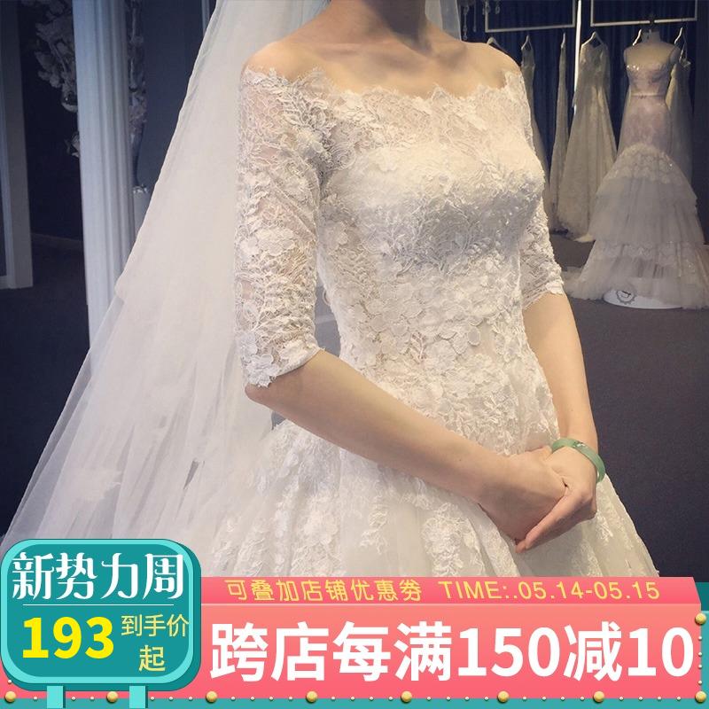 婚纱拖尾韩式孕妇