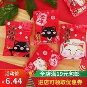 袋烘焙 食品饼干机封袋 新年春节招财系列雪花酥牛扎糖包装