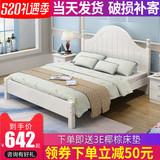 床现代简约家具单人床1.5米欧式床双人床1.8米主卧出租房床实木床