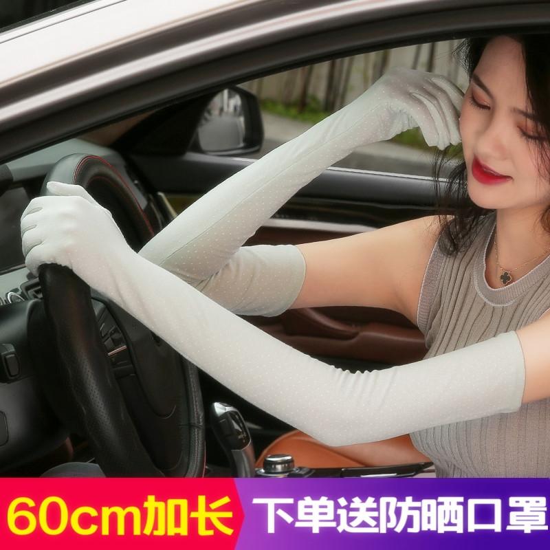 Солнцезащитные перчатки / Рукава для водителей Артикул 591978298554