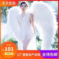 维密走秀服装翅膀装饰cos超大恶魔天使羽毛之翼翅膀演出道具拍照