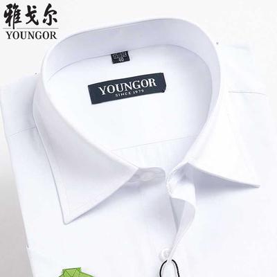 雅戈尔纯棉男士短袖衬衫夏装商务休闲正装宽松大码中年纯色白衬衣