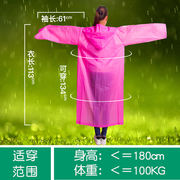Disposable raincoat female adult Korean fashion outdoor hiking travel thick transparent waterproof net red poncho single