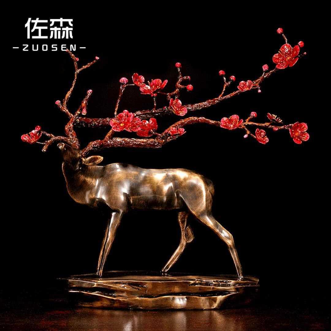 佐森 鎏金鹿 纯铜艺术摆件创意家居客厅电视柜玄关装饰工艺品招财
