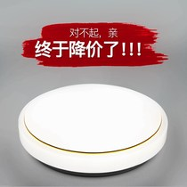 厕所圆灯家用装饰厨房客厅灯中式卧室灯宿舍书房室内吸顶灯