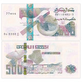 New African UNC Algerian 500 dinars foreign currency 2019 P-NEW