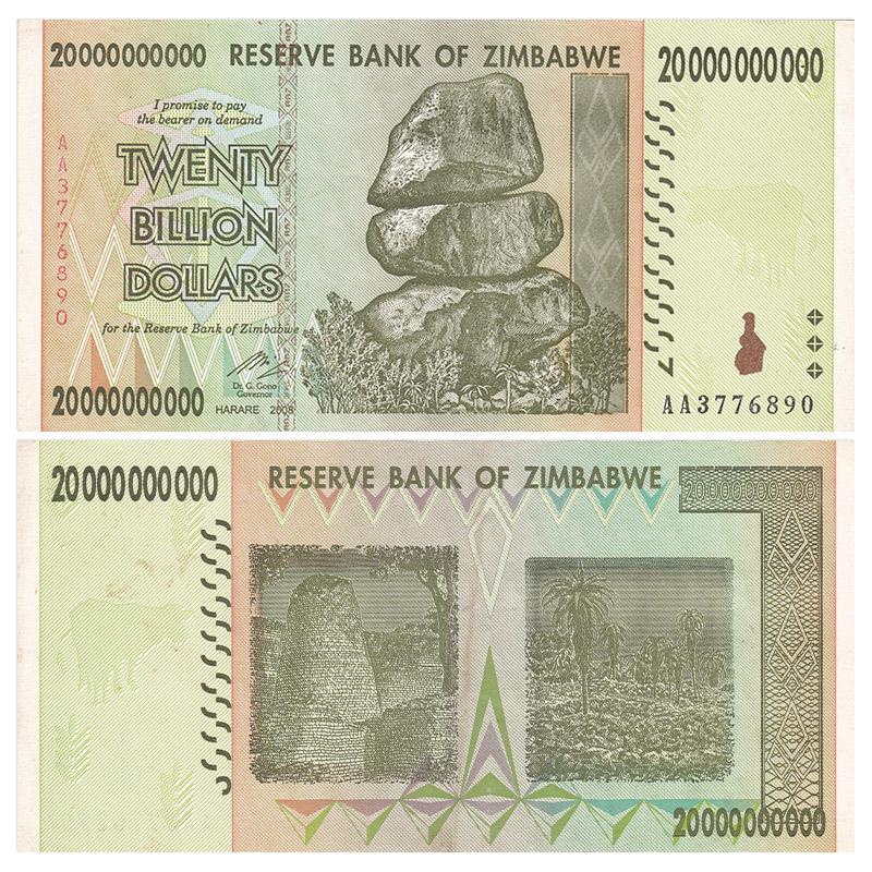 包邮 津巴布韦200亿津元 (100万亿系列) 超大面额真钞票 新年红包