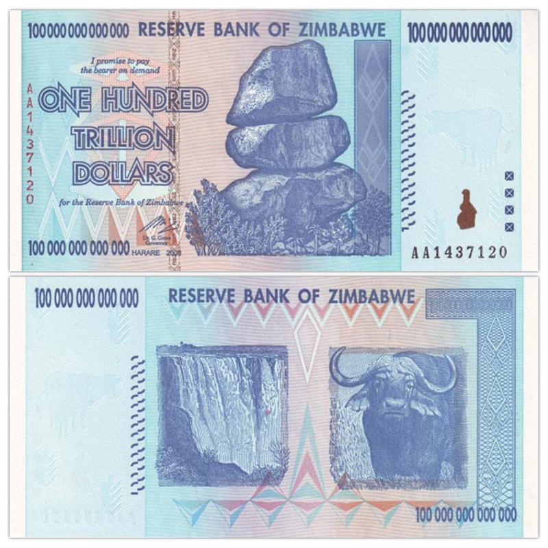 非洲-全新UNC 津巴布韦100万亿津元 世界超大面值纸币暴涨中