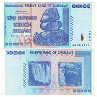 Brand new Zimbabwe 1-100 trillion balance stone series banknote set World large face value banknotes