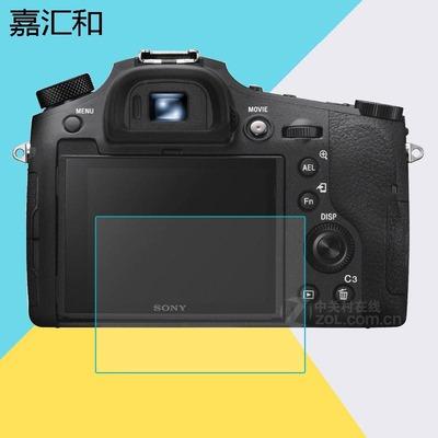 索尼RX10 IV(黑卡RX10M4)相机钢化玻璃膜屏幕保护膜高清贴膜牌子口碑评测