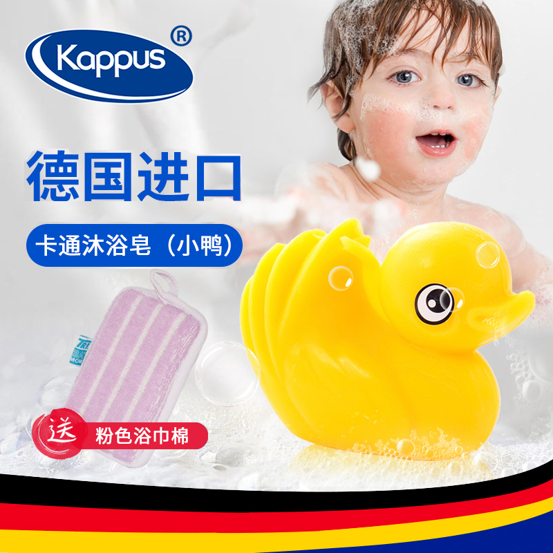 Туалетное мыло Артикул 559823193180