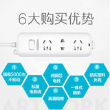 Chiwei USB power haul terminal board 3/5 meters plug-in socket converter multi-functional with long-term home