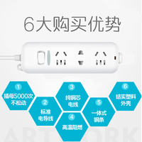 Chi Wei USB power tow patch panel 3/5 meters plug socket converter multi-purpose function with long-line home