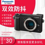 Panasonic/松下DMC-GX85微单反相机身高清视频4k防抖全新国
