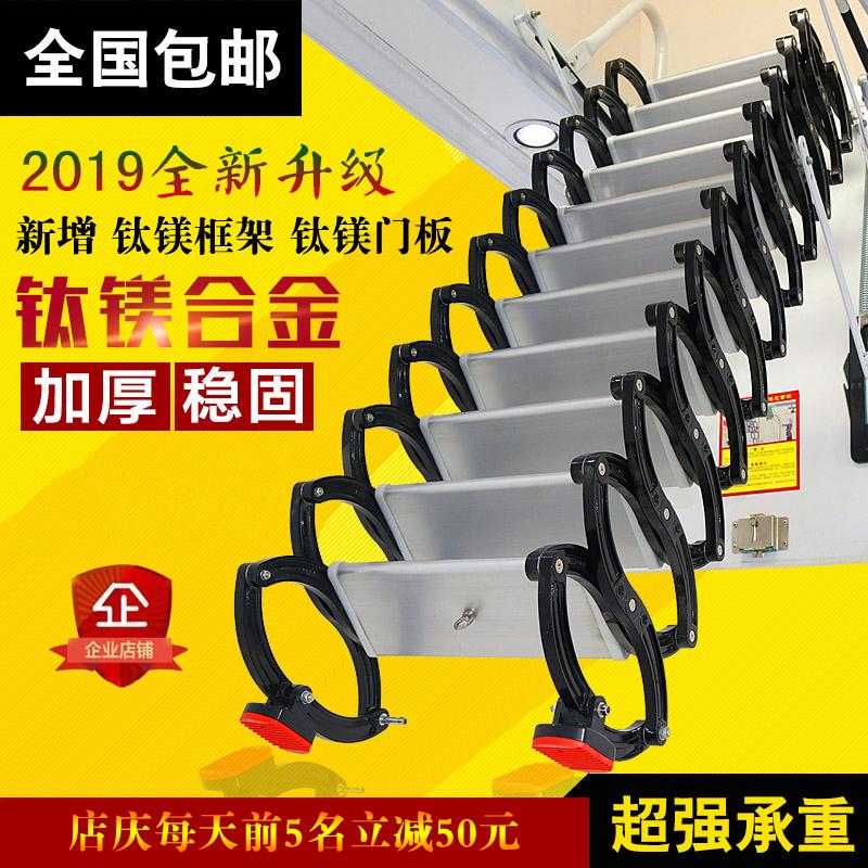 【热卖】阁楼伸缩楼梯家用隐藏式电动梯子室内折叠定制拉隔层复式