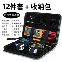 Soldering soldering iron set household welding electronic repair tool soldering station electric Luo iron welding pen soldering welding torch