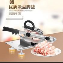 家用商用切肉机台式切片机切丝机型电动切肉机肉片肉丝机70胜帅